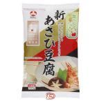 新あさひ豆腐 食べやすい 1/6サイズ 旭松食品