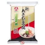 新あさひ豆腐 旭松食品 8個入
