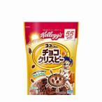 数量限定特売品 チョコクリスピー オードリー 日本ケロッグ 260g