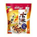 数量限定 玄米グラノラ 日本ケロッグ 350g