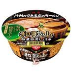 日清 行列のできる店のラーメン 和歌山 日清食品 12個入り