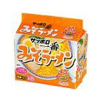 数量限定特売品 サッポロ一番 みそラーメン サンヨー食品 5食パック 6個入り