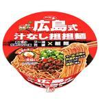サッポロ一番 街の熱愛グルメ 広島式汁なし担担麺 サンヨー食品 12個入