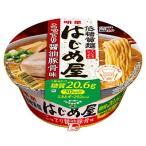 低糖質麺 はじめ屋 糖質50%オフ こってり醤油豚骨味 明星食品 12個入り