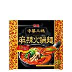 中華三昧 麻辣火鍋麺 明星食品 12個入