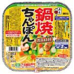 鍋焼ちゃんぽん 角型 五木食品 18個入り