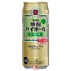 焼酎ハイボール シークァーサー タカラ 500ml 缶 24本入