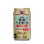焼酎ハイボール ラムネ割り タカラ 350ml 缶 24本入