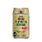 焼酎ハイボール ジンジャー タカラ 350ml 缶 24本入