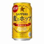 お歳暮 ギフト包装無料 麦とホップThe gold サッポロビール 350ml缶 24本入