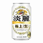 お歳暮 ギフト包装無料 淡麗極上〈生〉 キリンビール 350ml缶 24本入り