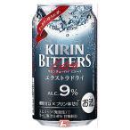 ビターズ エクストラドライ キリン 350ml缶 24本入り