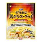 がらあじ鶏がらスープの素 富士食品 50g