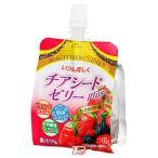 チアシードPLUSゼリー ミックスベリー味 180g 神奈川県清涼飲料組合
