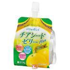 チアシードPLUSゼリー グレープフルーツ味 180g 神奈川県清涼飲料組合