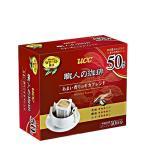数量限定特売品 職人の珈琲ドリップコーヒー あまい香りのモカブレンド UCC上島珈琲 7g×50本入
