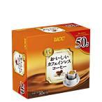 おいしいカフェインレスコーヒー ドリップコーヒー UCC上島珈琲 7g×50本入