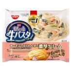 日清もちっと生パスタ サーモンとほうれん草の濃厚クリーム 日清食品冷凍 300g
