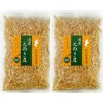 えのき茶 信州長野県産 無添加 50gx4袋 乾燥えのき茸 干しえのき