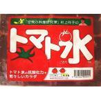 トマト氷 4袋×350g 正規品 村上祥子先生監修