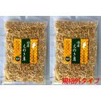 訳あり乾燥えのき茸 50gx10 えのき氷にも 長野県産 干しえのき茸 規格外品