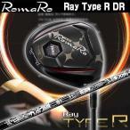 特注カスタムクラブ ロマロ Romaro Ray Type R DR タイプR ドライバー 2017年モデル クライムオブエンジェルBLACK ANGELシャフト