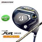 (特注カスタムクラブ) ブリヂストンゴルフ TOUR B JGRドライバー フジクラ スピーダーエボリューション4シャフト  (高反発加工対応)