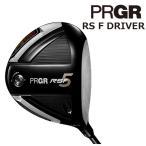 (2020年モデル)プロギア PRGR  RS5 RS-Fドライバー  TOUR AD for PRGRシャフト