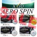 (5%offクーポン発行中!3月25日限定)【大特価・送料無料!】ゼクシオ エアロスピン ゴルフボール XXIO AEROSPIN 1ダース