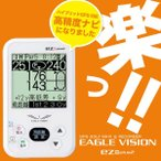 GPSゴルフナビ 簡単操作 イーグルビジョン EZプラス2 EAGLE VISION ez+ EV-615