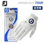 フットジョイ  FOOTJOY NANOLOCK TOUR FGNT7LH  右手着用  WT-23 白 23