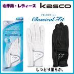 (║╕╝ъ═╤бжеье╟егб╝е╣ )енеуе╣е│ епеще╖елеые╒еге├е╚ е┤еые╒е░еэб╝е╓ GF-1517L KASCO Classical Fit е═е│е▌е╣┬╨▒■╛ж╔╩