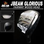 【特注カスタム】 Jビーム  グロリアスフェアウェイウッド (JBEAM GLORIOUS Fw) 藤倉スピーダーエボリューション3Fwシャフト