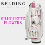 ベルディング キャディバッグ シルエット フラワーズ 8.5型 BELDING SILHOUETTE FLOWERS HBCB-850057