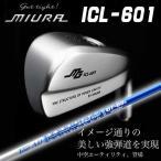 特注カスタムクラブ 三浦技研 ICL-601 ユーティリティアイアン グラファイトデザイン ツアーAD GT UT シャフト