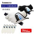 (5枚セット) キャスコ 手袋 スエード調合成皮革 ゴルフグローブ TK-113 Kasco アウトレット セール