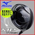ミズノ MIZUNO MP Type-1ドライバー(ノーマルタイプ) TOUR-AD J-D1オリジナルカーボンシャフト 日本正規品