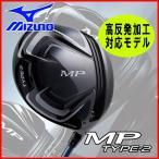 ミズノ MIZUNO MP Type-2ドライバー TOUR-AD J-D1オリジナルカーボンシャフト 日本正規品