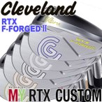 (刻印カラーカスタム) クリーブランド(Cleveland) RTXエフフォージド2ウェッジ N.S.PRO950GHシャフト RTX F-FORGED2 WEDGE