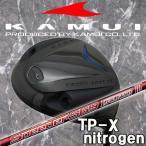 特注カスタムクラブ KAMUI カムイ TP-X ティーピーテン ニトロゲン ドライバー 藤倉スピーダーエボリューション3 シャフト