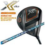 (超高反発加工対応) ダンロップ DUNLOP  ゼクシオ エックス  XXIO X EKS ドライバー クライムオブエンジェル スパークエンジェル(SPARK Angel Cuatro) シャフト
