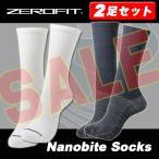 (期間限定送料無料)(2足セット)ゼロフィット ナノバイト ソックス ミドルカット ZEROFIT Nanobite Socks ネコポス あすつく対応
