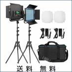 RGB LED撮影ライト, Pixel 2パック 552 LEDビデオライトおよびスタンドキット2600K-10000K CRI 97+調光可能ライト