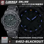 LUMINOX ref.6402BO F-117 NIGHTHAWK EVOLUTION BLACK OUT