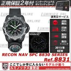 LUMINOX ref.8830 RECON NAV SPC 8830 SERIES