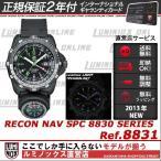 LUMINOX ref.8830 RECON NAV SPC 8830 SERIES