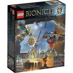 LEGO Bionicle Mask Maker vs Skull Grinder 70795 レゴバイオニクルマスクメーカー & スカルグラインダー