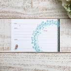結婚式 ゲストカード(芳名帳) リーフ(1枚)