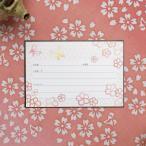 結婚式 ゲストカード(芳名帳) BENI白(1枚)