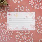 結婚式 ゲストカード(芳名帳) BENI赤(1枚)